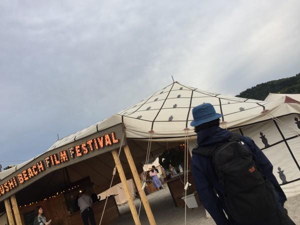 Zushi Beach Film Festival
